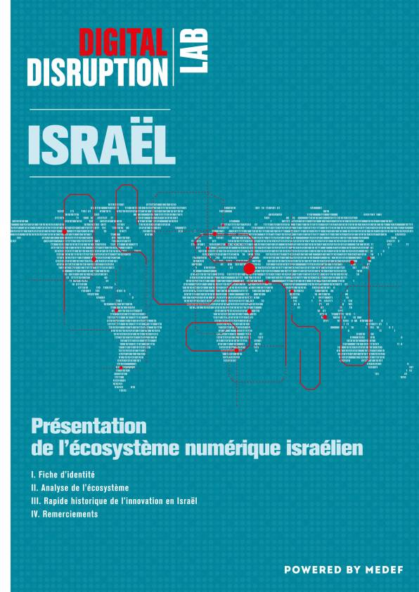 digital-disruption-lab-israel
